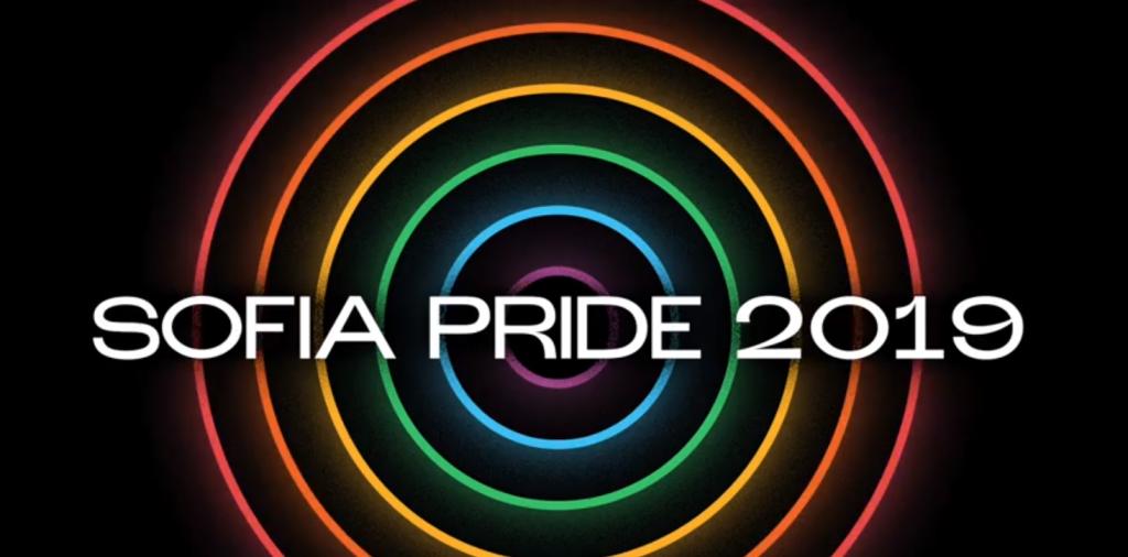 Sofia Pride 2019 is on 8 June