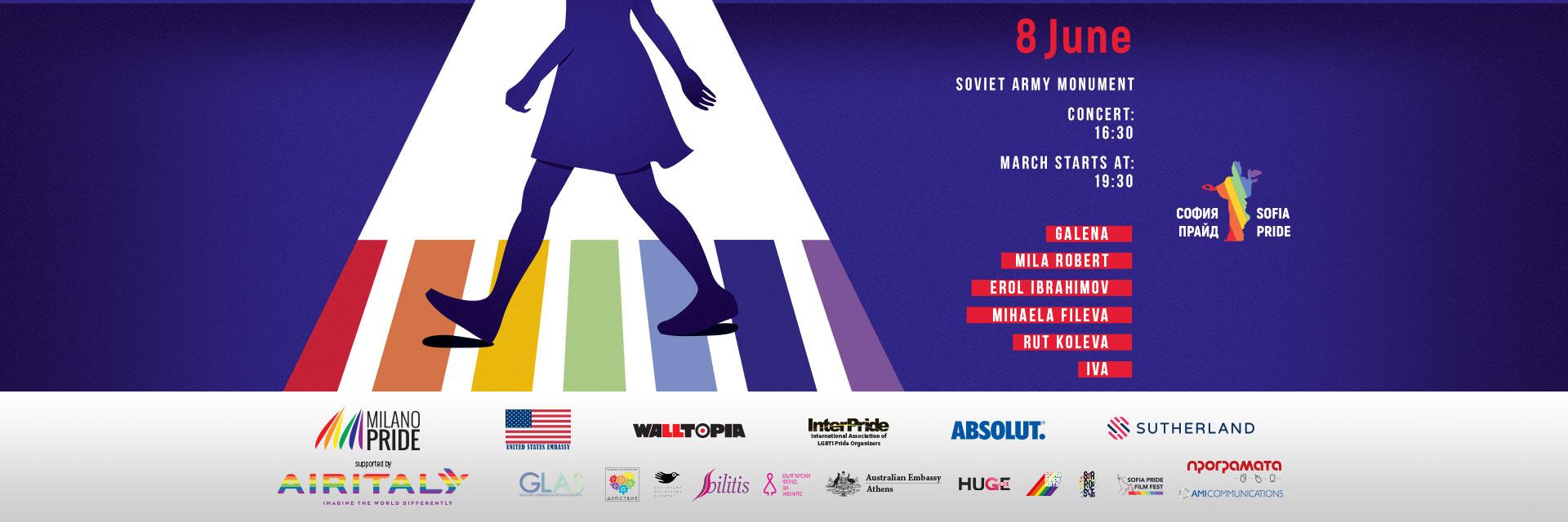 Sofia Pride is on 8 June
